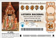 """Lotería de """"El Niño"""" Hermandad de la O"""