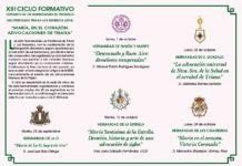 XIII Ciclo Formativo,Conjunto de las Hermandades de Penitencia, Arciprestazgo Triana - Los Remedios 2018