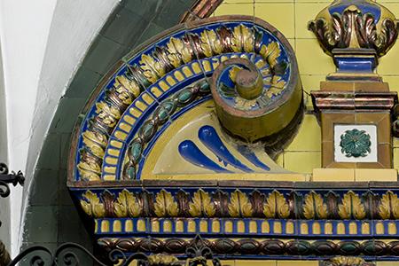 Detalle Capilla del Sagrario